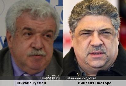 Михаил Гусман и Винсент Пасторе