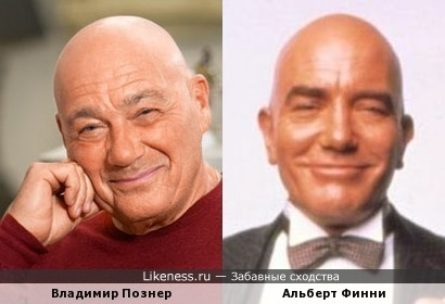 Владимир Познер и Альберт Финни