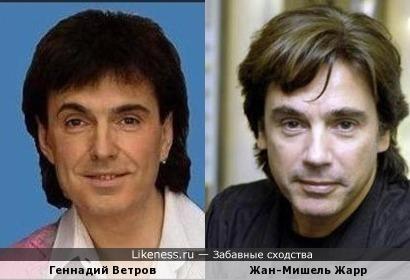 Геннадий Ветров и Жан-Мишель Жарр