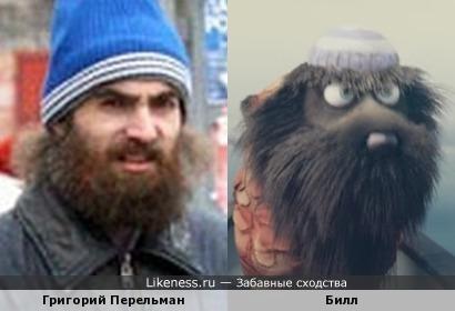 Григорий Перельман и пес из мультфильма «За тридевять земель»