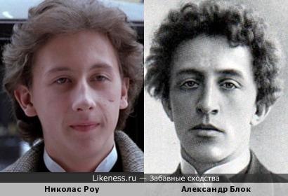 Николас Роу и Александр Блок
