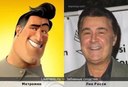 Метромен и Лео Росси