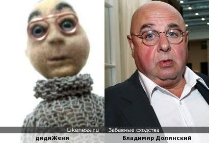 Кукла похожа на Владимира Долинского