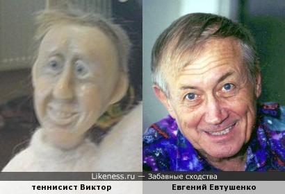 Куула похожа на Евгения Евтушенко