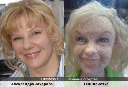 Александра Захарова и кукла