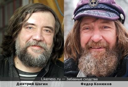 Дмитрий Шагин и Федор Конюхов