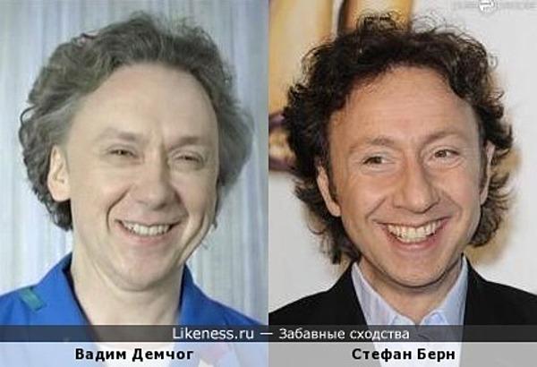 Вадим Демчог и Стефан Берн