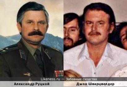 Александр Руцкой и Джон Шварцвелдер