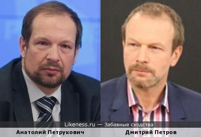 Петрукович и Петров