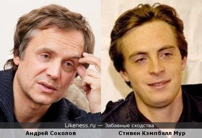 Андрей Соколов и Стивен Кэмпбелл Мур