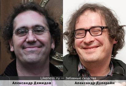 Александры Д.