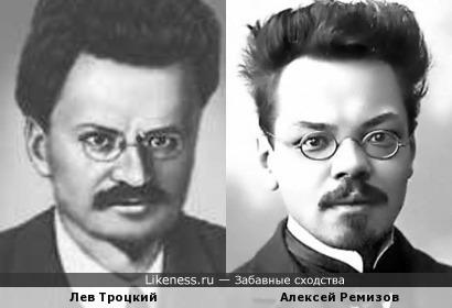 Лев Троцкий и Алексей Ремизов