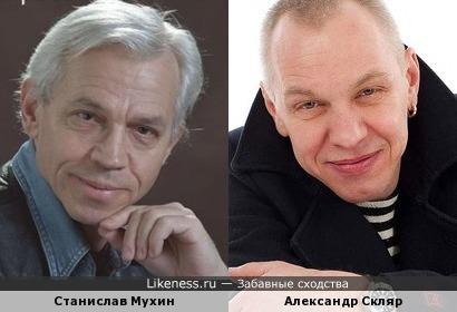 Станислав Мухин и Александр Скляр