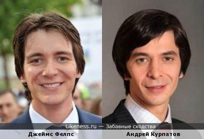 Джеймс Фелпс и Андрей Курпатов