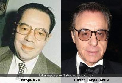 Игорь Кио и Питер Богданович