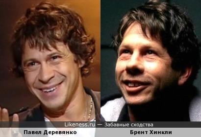 Павел Деревянко и Брент Хинкли