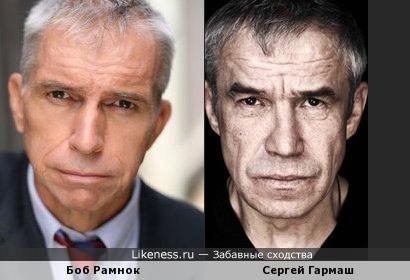 Боб Рамнок и Сергей Гармаш