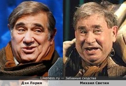 Дэн Лория и Михаил Светин