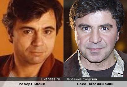 Роберт Блейк и Сосо Павлиашвили