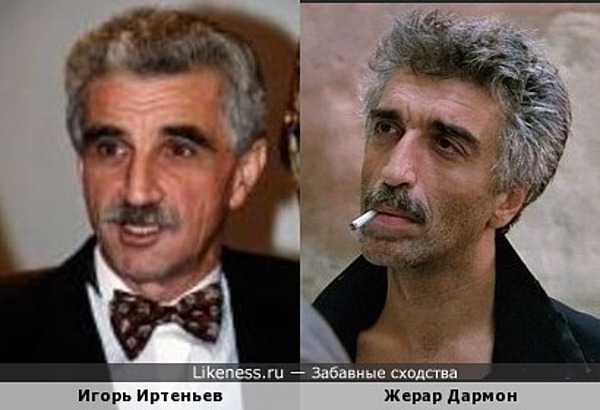 Игорь Иртеньев и Жерар Дармон