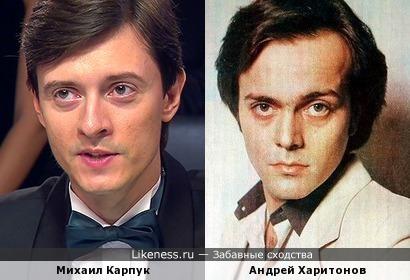 Михаил Карпук и Андрей Харитонов