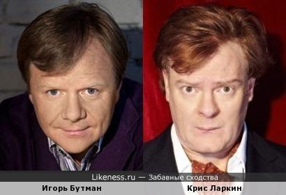 Игорь Бутман и Крис Ларкин