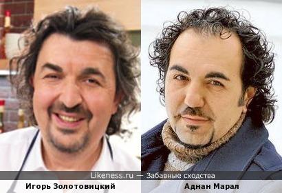 Игорь Золотовицкий и Аднан Марал