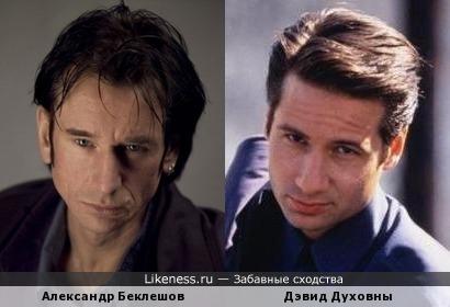Александр Беклешов и Дэвид Духовны
