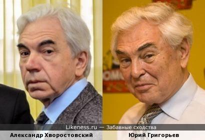 Александр Хворостовский и Юрий Григорьев