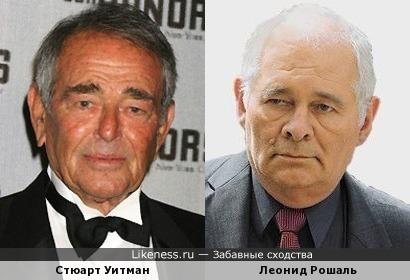 Стюарт Уитман и Леонид Рошаль
