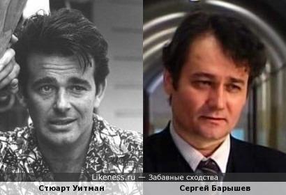Стюарт Уитман и Сергей Барышев