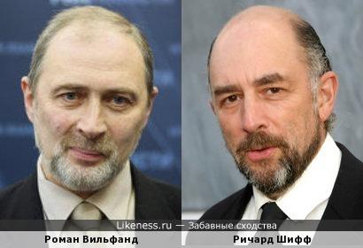 Роман Вильфанд и Ричард Шифф