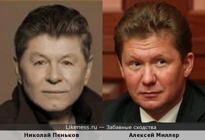 Николай Пеньков и Алексей Миллер