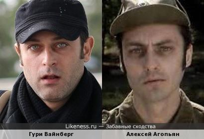 Гури Вайнберг и Алексей Агопьян