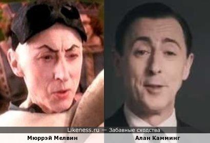 Мюррэй Мелвин и Алан Камминг