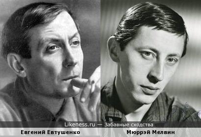 Евгений Евтушенко и Мюррэй Мелвин