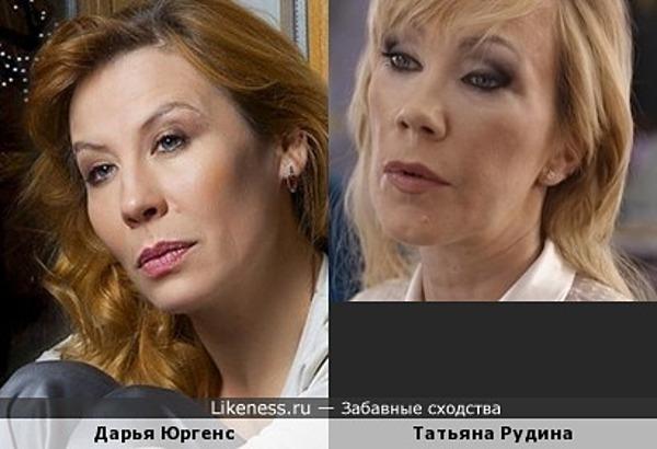Дарья Юргенс и Татьяна Рудина