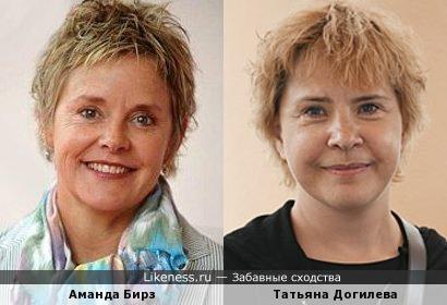 Аманда Бирз и Татьяна Догилева