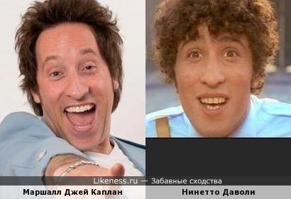Маршалл Джей Каплан и Нинетто Даволи