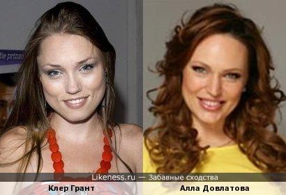 Клер Грант и Алла Довлатова