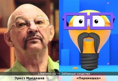 Эрнст Мулдашев в детской передаче