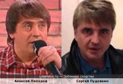 Алексей Ляпоров и Сергей Пудовкин