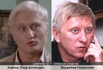 Бернар-Пьер Доннадье и Владимир Горянский