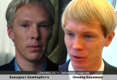 Бенедикт Камбербэтч и Николь Кузнецова