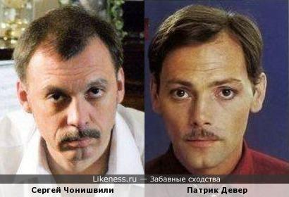 Сергей Чонишвили и Патрик Девер
