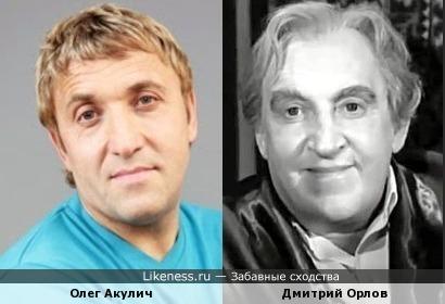 Олег Акулич и Дмитрий Орлов