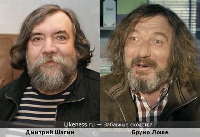 Дмитрий Шагин и Бруно Лоше