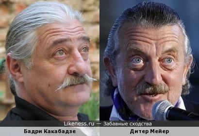 Бадри Какабадзе и Дитер Мейер