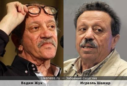 Вадим Жук и Исраэль Шамир