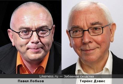 Павел Лобков и Теренс Дэвис